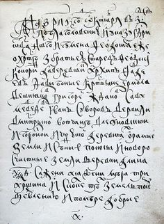 Russian Cyrillic cursive was developed in the 18th C. based on earlier Cyrillic tachygraphy, influenced by contemporary Latin-based cursives. Russian cursive is more ambiguous than English cursive. It is not considered formal and Russians write in cursive almost exclusively.