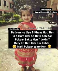 Proud to b a daughter of my parents