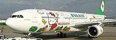 Avion de soco