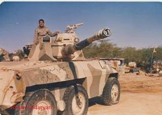 IRGC EE-9 cascavel during the war with Iraq.