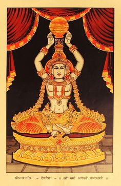 Lord Dhanvantari Dhanvantari is an Avatar of Maha Vishnu. He appears in the Vedas and Puranas as the physician of the gods (devas), and the god of Ayurvedic medicine. Lord Vishnu, Lord Shiva, Hindu Deities, Hinduism, Indian Goddess, Hindu Mantras, Indian Prints, Indian Art, Divine Mother