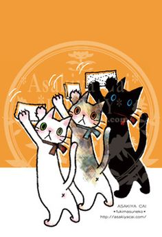 cats with messages holespoles: AsakiyaCai_llustfolio あさきや かい