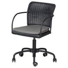 Po ng chair black brown glose black ikea and tables - Table exterieur ikea ...