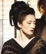Hatsumomo (Gong Li) from Memoirs of a Geisha Bai Ling, Gong Li, Memoirs Of A Geisha, Historical Fiction, Martial Arts, Kimono, Classy, Album, Female