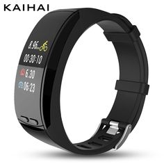 KAIHAI H8 Outdoor GPS Fitness Bracelet Heart Rate Monitor Smart Wristband Watch Phone Activity Tracker PK for black Xiaomi Band  Price: 43.12 & FREE Shipping #computers #shopping #electronics #home #garden #LED #mobiles #rc #security #toys #bargain #coolstuff |#headphones #bluetooth #gifts #xmas #happybirthday #fun