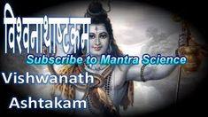 Astonishing hymn dedicated to Lord Shiva by maharishi Vyasa. It is believed that who recites this Vishwanath Ashtakam attains the SHIV TATVA & resides with Lord Shiva.
