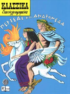 classics illustrated greek 43 Perseus and Andromeda greek mythology Roman History, European History, American History, Ancient Egyptian Art, Ancient Greece, Ancient Aliens, Ancient History, Caricature, Comic Book Writing