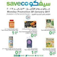 كل يوم اثنين هو يوم تحطيم الاسعار في #سيفكو الري و القرين Every Monday Is Shocking Prices Day In #Saveco Al-Rai And Al-Qurain