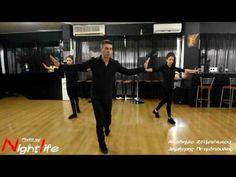 Ακαδημία Ζεϊμπέκικου χορού Δημήτρης Πετρόπουλος * ΜΑΘΗΜΑ 2 - YouTube