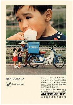 Honda C 102 (50 ccm), Japan 1961