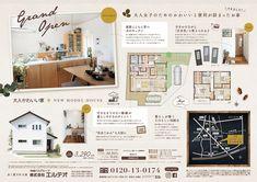 Creative Design, Banner, Floor Plans, Layout, Graphic Design, Magazine, Website, House, Banner Stands