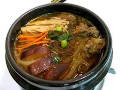 Bulgogi Hot Pot Stew | Korean Cooking Recipes | Korean Food | Asian Fusion Cooking Recipes Blog