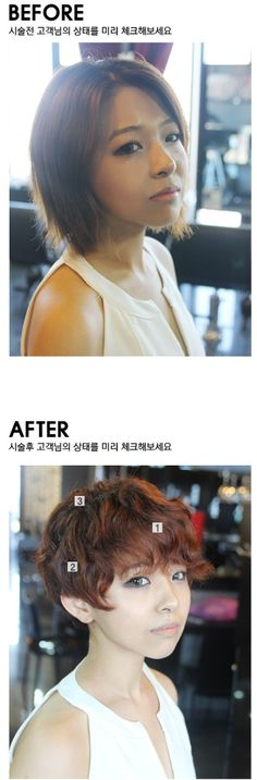 The before and after work of Soonsiki Hair! #beforeandafter #before #and #after #pixiecut #pixie #cut #SoonsikiHair #Soonsiki #Hair #Korean #Hair #Hairstyle #Hair #style #Hongdae #Fashion