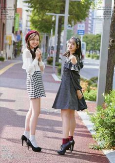Cute Asian Girls, Idol, Hipster, Japanese, Actresses, Hkt48, Style, Twitter, Fashion