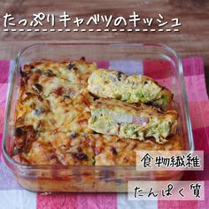Cooking Bread, Cooking Recipes, Japanese Food, Dinner Recipes, Food And Drink, Nutrition, Lunch, Ethnic Recipes, Foods