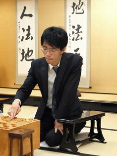 豊島将之七段(終局直後)第28期竜王戦決勝トーナメント