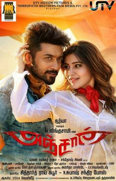 """""""Anjaan"""" starring Suriya and Samantha set for release on Independence Day – 'Anjaan' filming Suriya and Samantha in the lead roles is the 2014 Tamil action thriller film. 'Anjaan' is directed by N Lingusamy and produced under his own banner of Thirupathi Brothers. N Subash Chandrabose and Ronnie Screwvala are the producers of the film. Watch the Official Teaser of 'Anjaan' online: In 'Anjaan' Suriya can be seen in dual roles... #anjaan #samantha #samantharuthprabhu"""