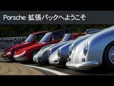 [32] Xbox One Forza 6 Porsche Expansion ポルシェ拡張パック 911 Turbo 3.3 [1080p60]