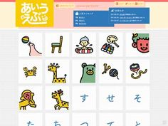 great website for ideas to teach your children Japanese