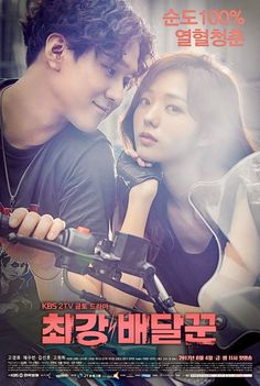 KYUNG PYO DOESN'T FAIL ME. Bias aside: The plot was good. You can really feel its ups and downs. It was very easy to catch up on (even if I have very loooong viewing gaps). The best part is its basic but powerful message: Be a good person.