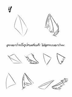 Manga Drawing Tutorials, Drawing Techniques, Drawing Tips, Art Tutorials, Drawing Sketches, Animal Sketches, Animal Drawings, Wolf Sketch, Warrior Cats Art