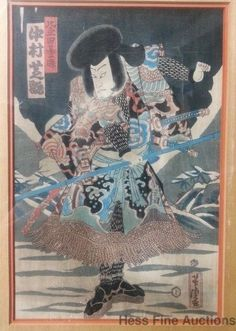 Genuine 1863 Samurai Warrior Japanese Utagawa Yoshitoro Ainsworth Provenance #IllustrationArt