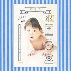 出産祝いのお返しに感謝をこめて 命名カードは、いまや出産内祝いには欠かせないアイテム! 新しい家族を紹介する特別なカードは、 オリジナルポストカード作成アプリ『つむぐ挨拶状』におまかせください❗