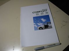 TOYOTA COMFORT Japanese Brochure 2006/05 SXS13Y YXS11Y 3Y-PE 3S-FE DrivingSchool