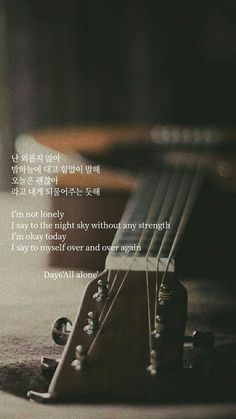 Quotes music lyrics bands life New Ideas Korean Phrases, Korean Words, Pop Lyrics, Music Lyrics, Song Lyrics Wallpaper, Wallpaper Quotes, Korea Quotes, Bts Lyric, Korean Language