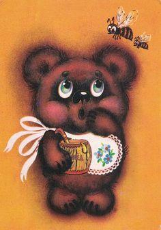 L. Vladimirsky's Illustration for The Adventures of Petrushka, Postcard -- 1971