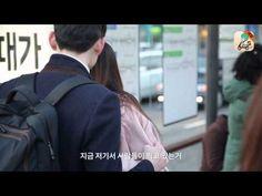 [배민 화이트데이 사랑의 정류장] 광고 속에 내 남자친구 얼굴이 있다면?