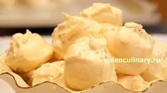 Рецепт - Безе с сюрпризом от http://videoculinary.ru