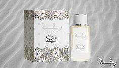 Raghba Muski Lattafa Perfumes for women and men