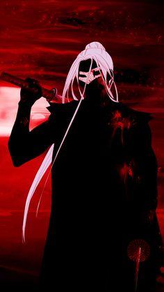My Dear Cold Blooded King | Katsu