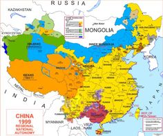 Map of China 1999