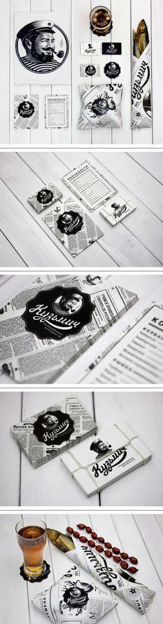 "Traditional smoked products ""Kuzmich"" branding | #stationary #corporate #design #corporatedesign #identity #branding #marketing < repinned by www.BlickeDeeler.de | Visit our website: www.blickedeeler.de/leistungen/corporate-design"