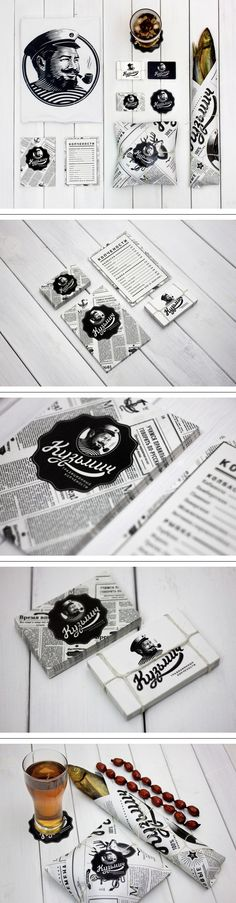 "Traditional smoked products ""Kuzmich"" branding 