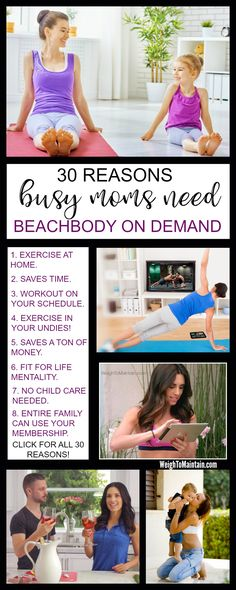 30 reasons Beachbody on Demand All Access is the best choice for busy moms (and anyone) trying to get fit, lose weight and bus excuses!