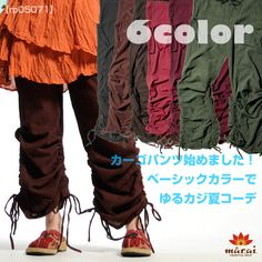 Asian Casual MARAI | Rakuten Global Market: Began cargo pants! Kazi M @F0605 basic color in the so-called! Surely many popular cargo pants ☆ Standart 5 color ♪ Asian fashion as so wasteful! Feel the balmy summer Item! arranged the hem length cool to に 涼し げ アクティブ に active!