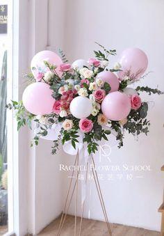 Girl Birthday Decorations, Birthday Balloon Decorations, Birthday Party Decorations, Flower Decorations, Wedding Decorations, Balloon Flowers, Balloon Bouquet, Balloon Garland, Balloon Arrangements