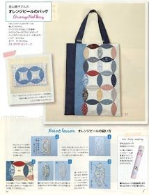 "Do you know one of Japanese Patchwork magazines, called ""Patchwork tsushin""? There is a page which shows Masako's new work. Dried Flower Arrangements, Dried Flowers, Japanese Patchwork, Leather Label, Some Words, Beautiful Patterns, Cribs, Free Pattern, Pouch"