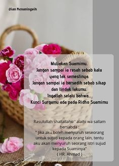 Cinta Quotes, Doa, Family Quotes, Islamic Quotes, Marriage, Casamento, Quotes About Family, Wedding, Mariage