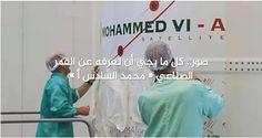 Maroc Top News: القمر الصناعي #محمد #السادس#صور.. كل ما يجي أن تعر...