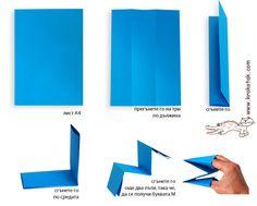 Dobla una hoja de cartulina en 3 partes iguales y haz 3 nuevos dobleces a lo largo.