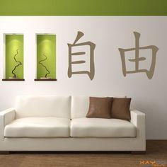 """Wandtattoo """"Freiheit"""" (chinesisch) - ab 8,95 €   Xaydo Folientechnik"""
