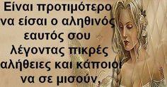 Ο κλήδονας είναι ένα Ελληνικό έθιμο και όχι χριστιανικό. Διαβάστε την απαγόρευση, ονομαστική μάλιστα, από τον θεό του χριστιανισμού για τον κλήδονα.  http://iliastpromitheas.blogspot.gr/2017/06/blog-post_24.html