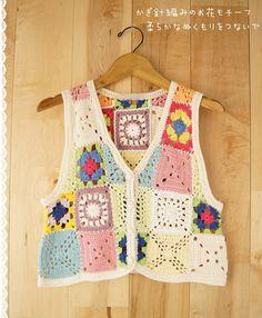 cute granny vest