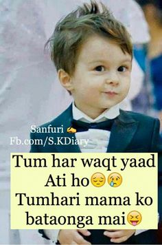 Best representation descriptions: Funny Baby Boy Quotes Related searches: Love Shayaris for Girlfriend,Best Love Shayari,Love Shayari in En. Love Sayings, Cute Couple Quotes, Cute Couple Pictures, Love Poems, Cute Quotes, Funny Quotes, Sweet Quotes, Comedy Love Quotes, Boy Quotes