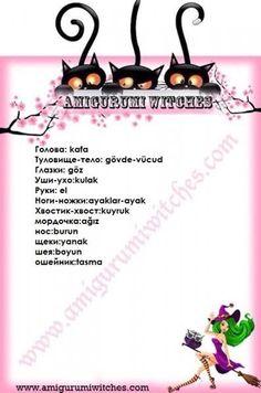 Amigurumi terimleri