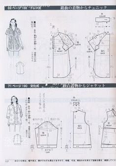 giftjap.info - Интернет-магазин | Japanese book and magazine handicrafts - Lady Boutique 2012-5